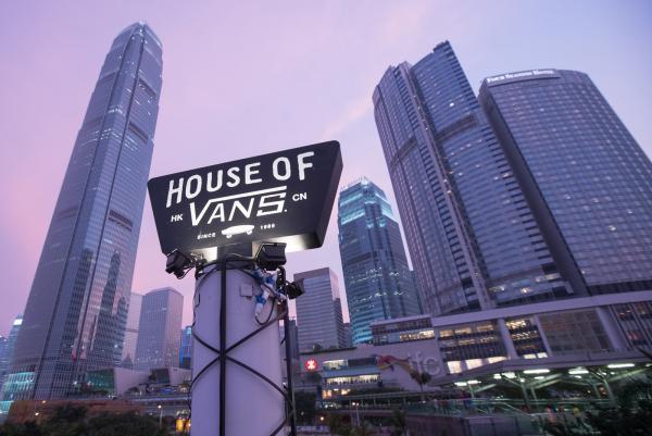 慶祝50週年!House of Vans月中再臨(圖:vans網站)