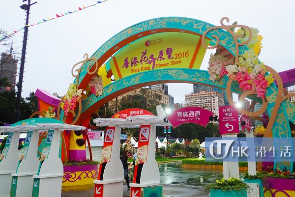 香港花卉展覽2016