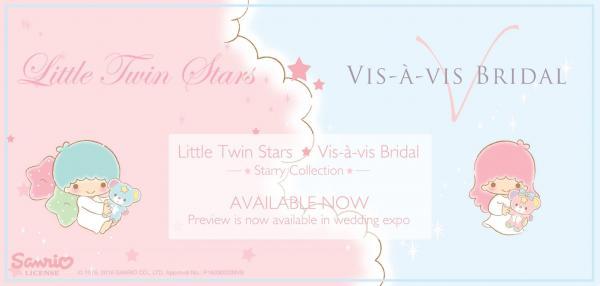 Little Twin Stars推出婚紗晚裝系列(圖:FB@Vis-à-vis Bridal)