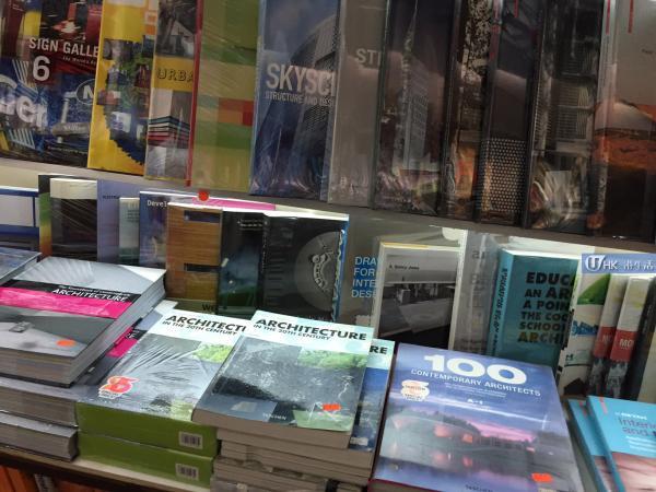 競成書店結業清貨 部分貨品低至1折