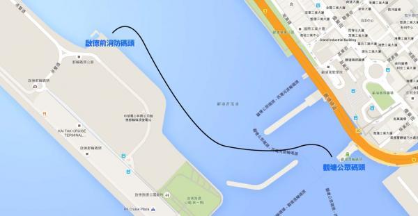 觀塘至啟德街渡 擬最快3月底啟航