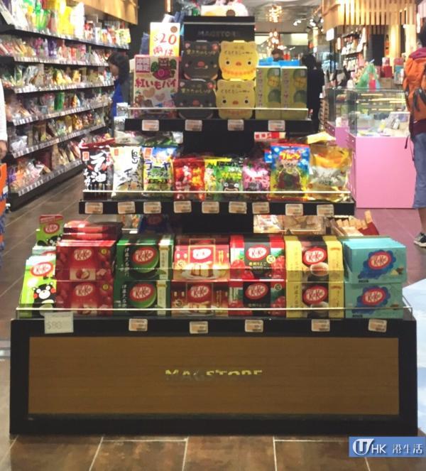 14款KitKat哂冷!松坂庫「沖繩物產祭」