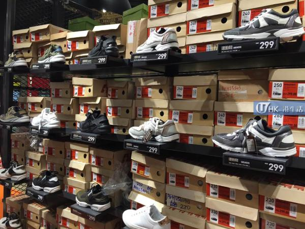 Shoopen復活節5日限定!買鞋有折