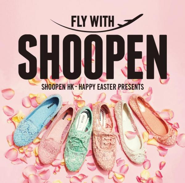 Shoopen復活節5日限定!買鞋有折(圖:FB@Shoopen Hong Kong)