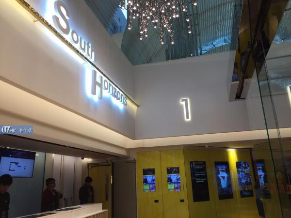 MCL海怡戲院2大開幕優惠