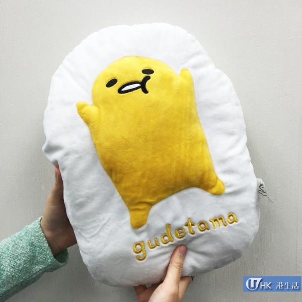 換蛋黃哥cushion!美心西餅復活節系列