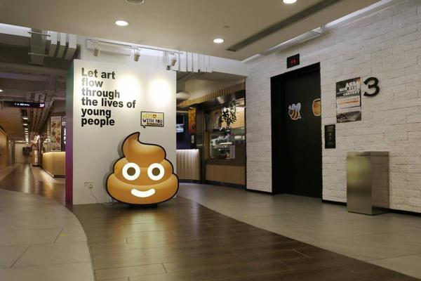 近距離接觸「笑到喊」!荔枝角有個Emojiland( 圖: FB@D2 Place)