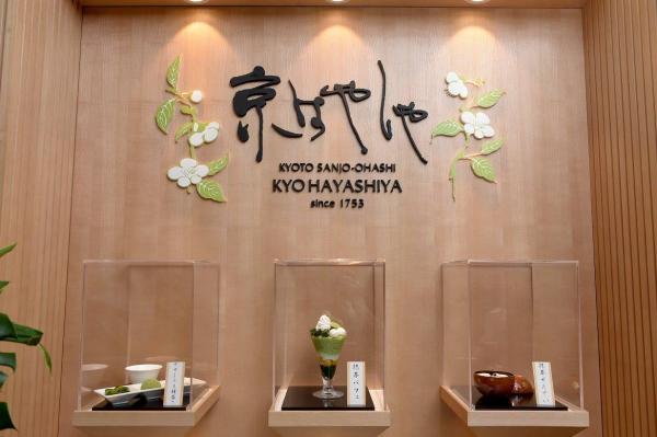 圖:FB@京林屋香港店
