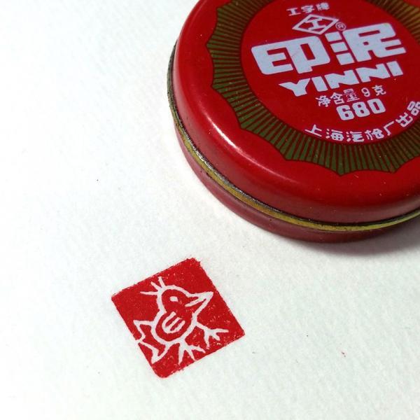 賣藝求榮將會舉辦篆刻工作坊。(圖: fb@okapi studio)