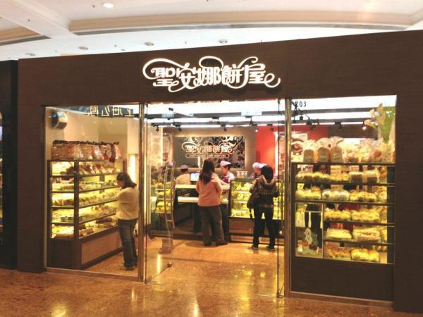 港人至愛!聖安娜期間限定阿華田系列(圖:FB@聖安娜餅屋 Saint Honore Cake Shop)