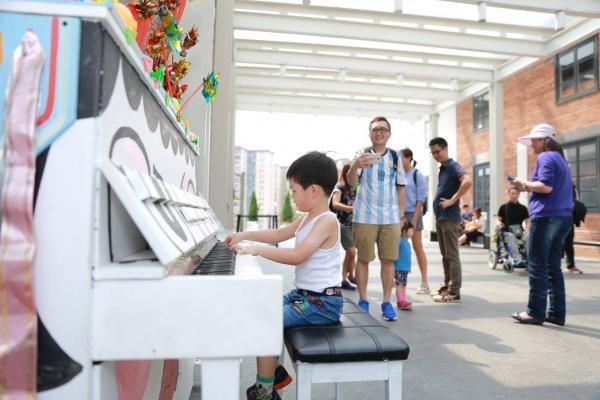 深水埗區饒宗頤文化館所擺放的鋼琴。(圖: fb@PMQ元創方)
