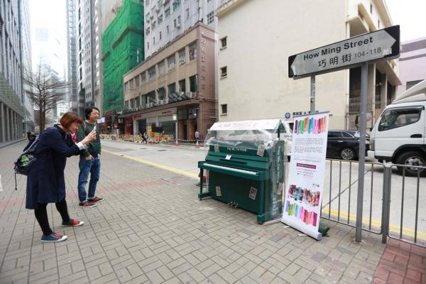 觀塘區巧明街所擺放的鋼琴。(圖: fb@PMQ元創方)