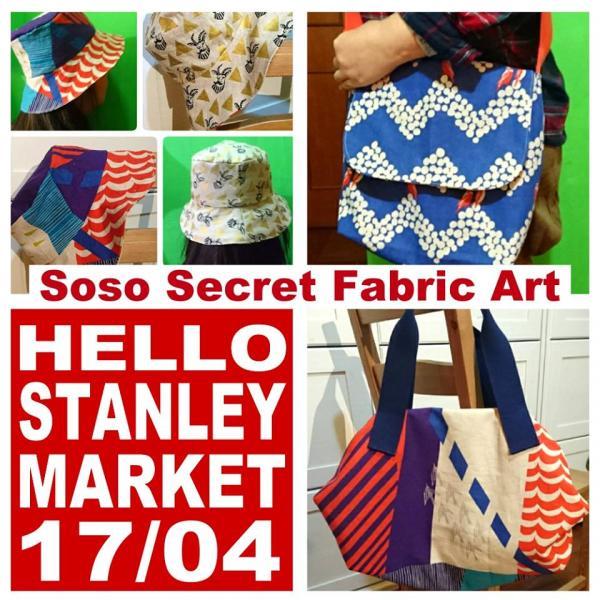 布類手作製品。(圖: fb@Hello Stanley Market)