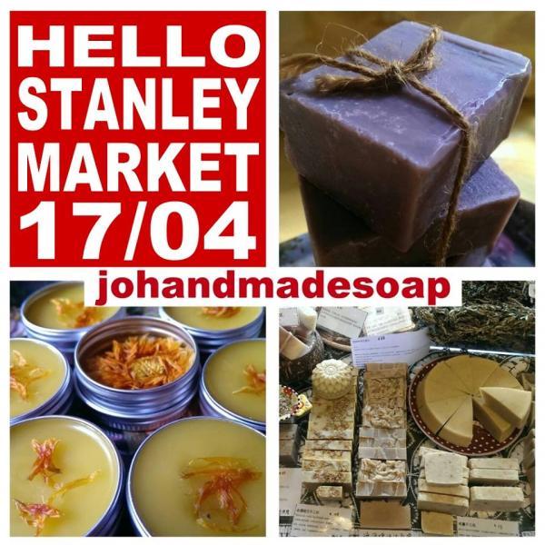 johandmadesoap的手工肥皂。(圖: fb@Hello Stanley Market)