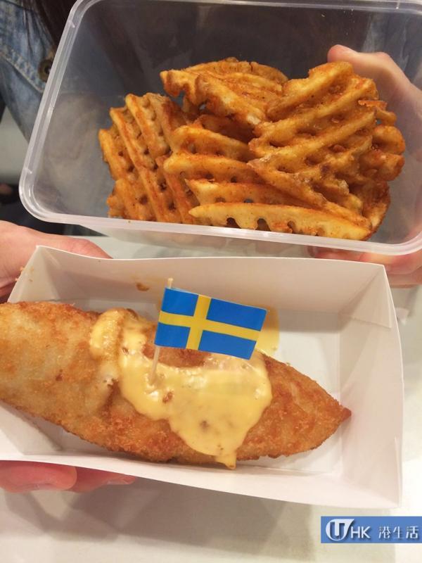 美食站4月限定!Ikea版炸魚薯條有驚喜