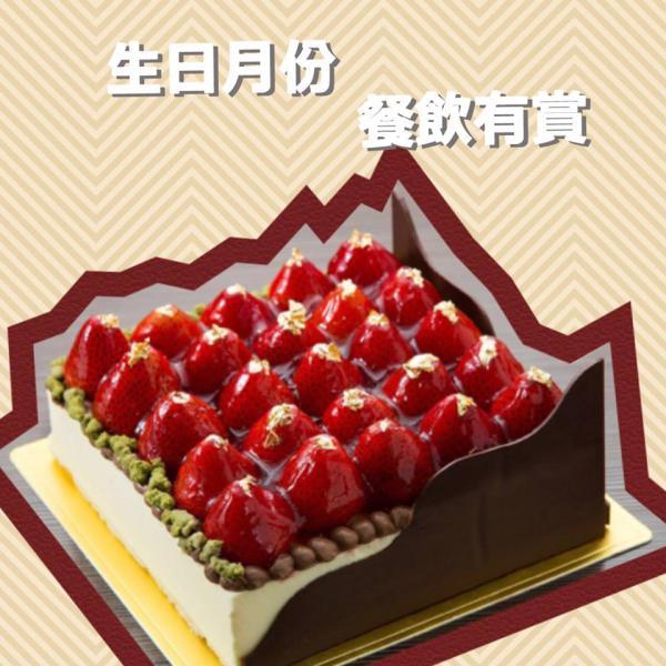 千禧酒店Café East生日免費自助餐