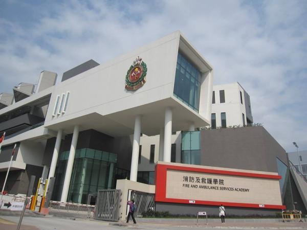 訪尋神秘百勝角車站!消防及救護學院再度開放(FB@香港急救及救護服務)