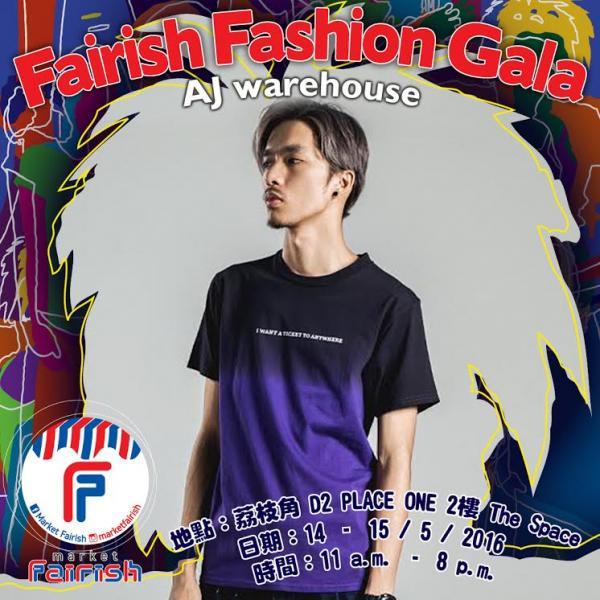 「貼地」時裝表演!荔枝角Fairish Fashion Gala市集