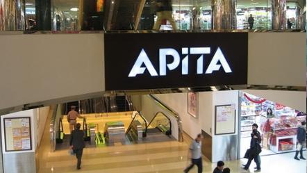 APITA 9週年祭 第1彈(圖:miele.hk)