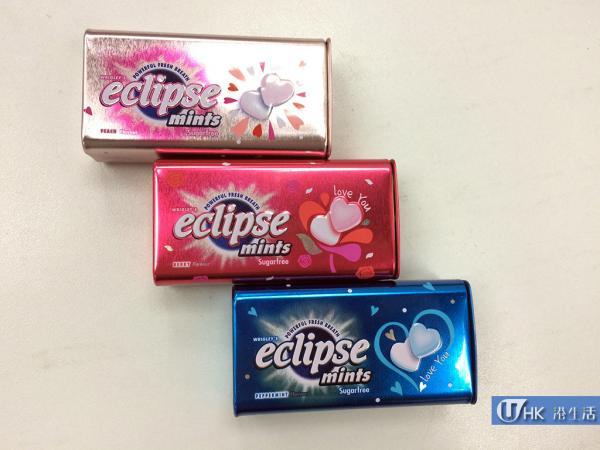 冧爆!Eclipse新出限定心形薄荷糖!