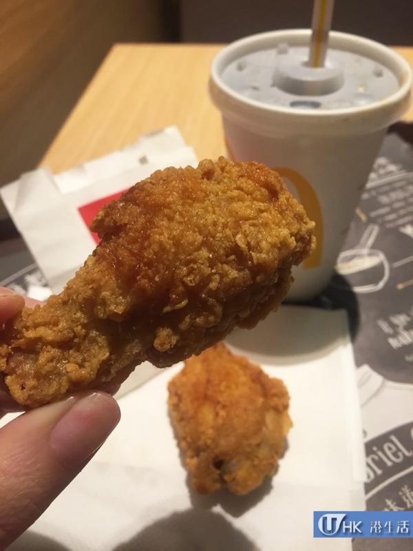 期間限定!麥當勞$10雞翼下午茶