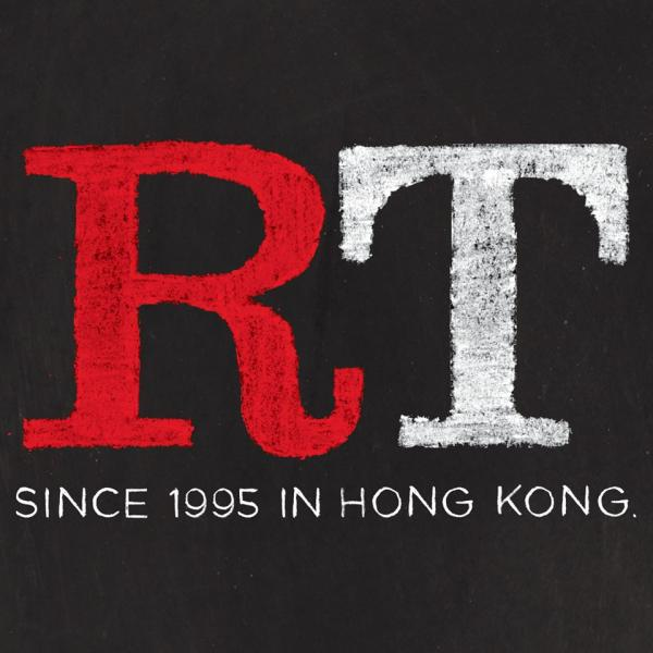 免費食burger!Ruby Tuesday限時優惠(圖:FB@Ruby Tuesday Hong Kong)