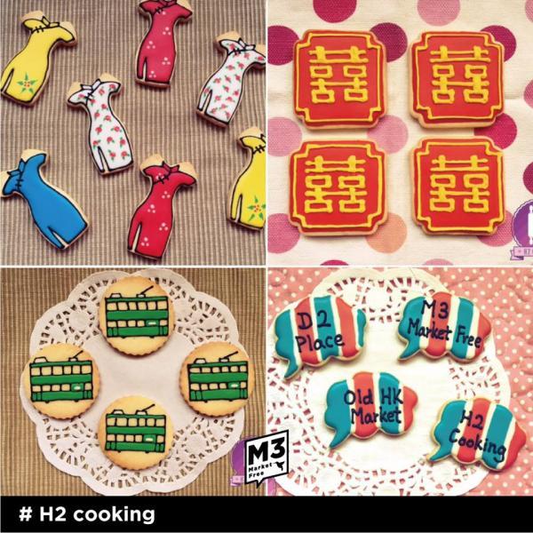 香港懷舊主題曲奇餅。(圖: fb@Market Free - M3)