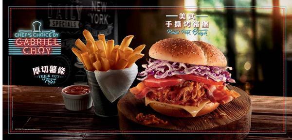 手撕漢堡第二浪!麥當勞全新美式手撕烤豬堡