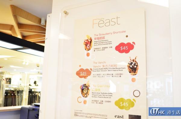 行商場必食!Feast 雞蛋仔甜品限定店登陸太古