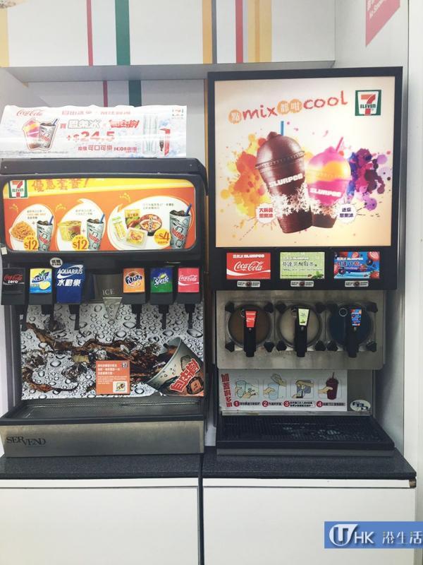 便利店新品!7-Eleven 可樂杯換購活動