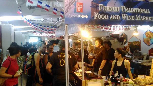 2015年赤柱法式傳統市集