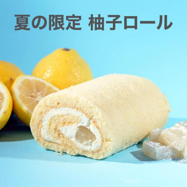 送給夏天生日的朋友!清新柚子軟心芝士撻