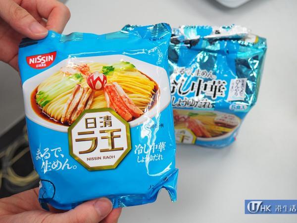 夏日限定回歸!日清豚王中華冷麵