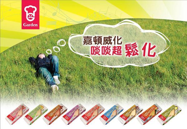撐本地零食品牌!嘉頓新出「朱古力脆米威化」(圖:FB@嘉頓餅乾)