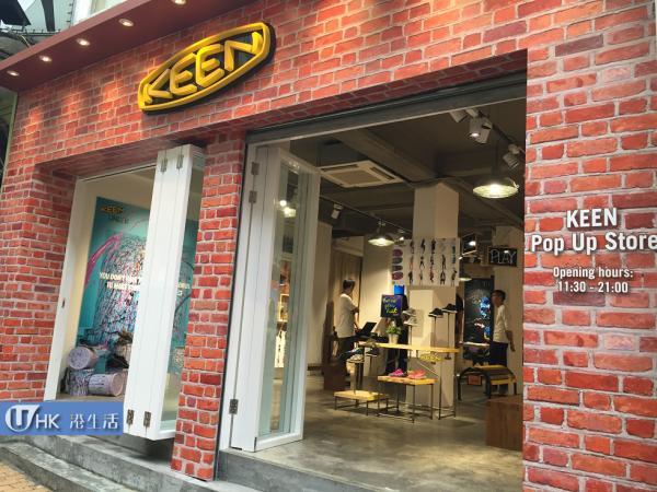 KEEN首間POP UP專門店 進駐銅鑼灣