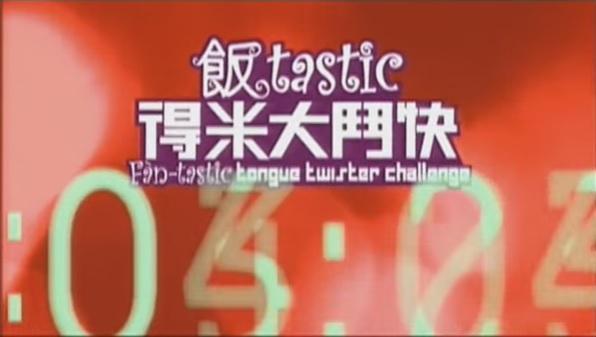 飯TASTIC 回歸!麥當勞X梳乎蛋系列登場(圖:YouTube截圖)