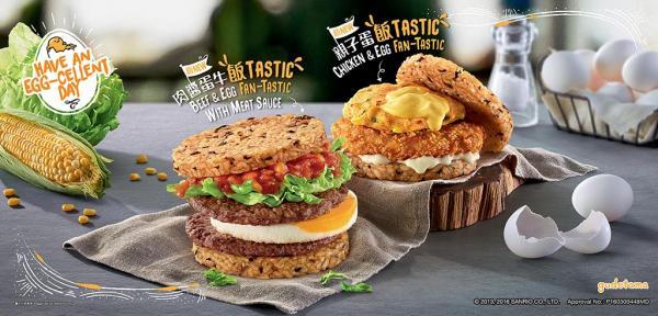 飯TASTIC 回歸!麥當勞X梳乎蛋系列登場