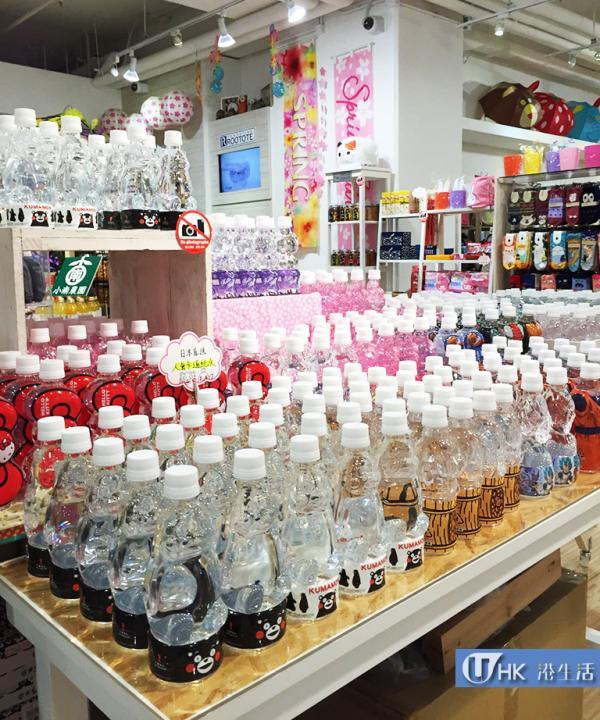 可愛萌爆!日本直送卡通造型水