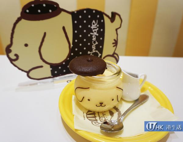 :CHOCOOLATE x PomPomPurin布甸狗Café