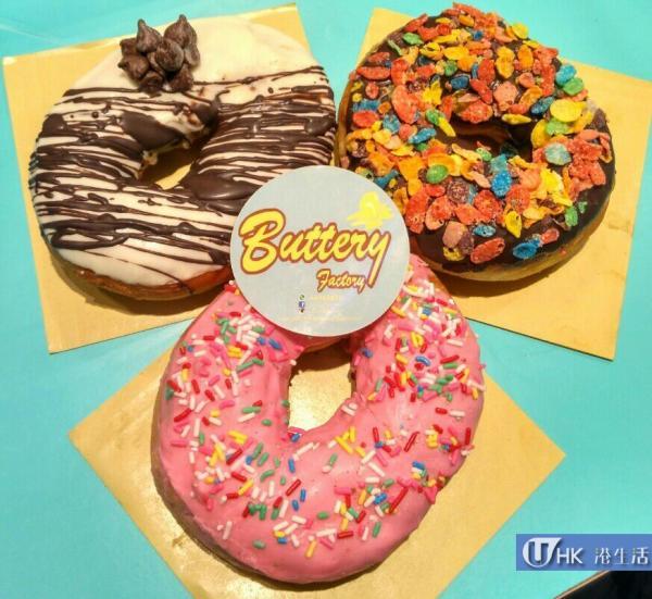 慶祝冬甩日!人氣甜品店大派過千個Doughnut