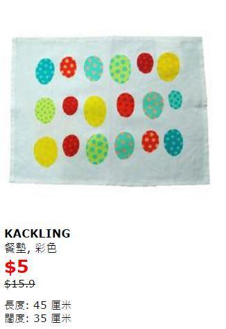 最平$2都買到!IKEA指定分店瘋狂減價