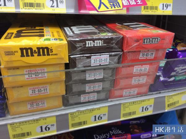 75周年限定!M&M'S復刻版新包裝