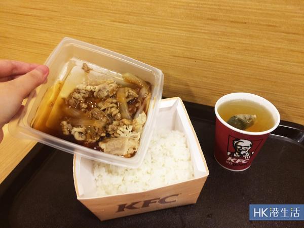 KFC踩過界!破格新出日式牛肉飯