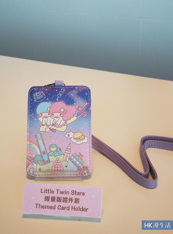 Little Twin Stars證件套