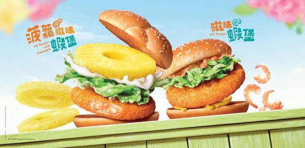 全新Burger、麥旋風登埸!麥當勞夏日主題食品