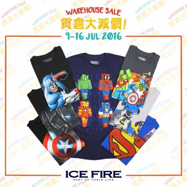 ICE FIRE 16SS貨倉大減價