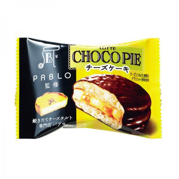 圖:PABLO日本官方網站