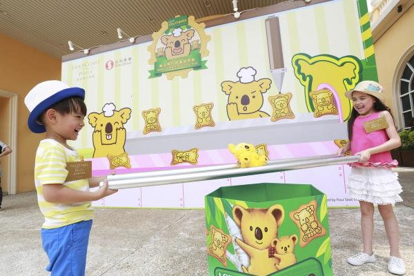 屯門樂天熊仔餅基地 食樹熊雪糕、免費玩攤位遊戲