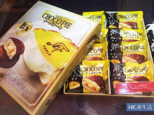 香港都有得賣!PABLO x Lotte 芝士朱古力蛋糕批