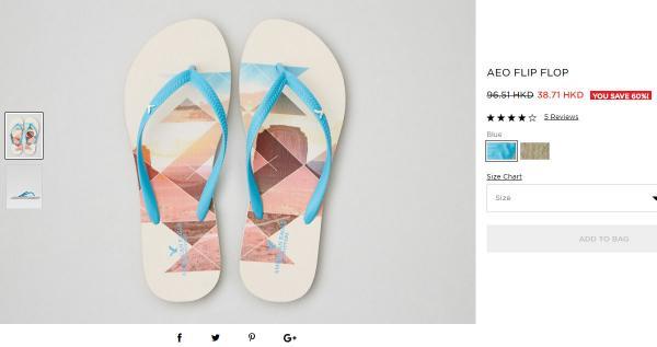 最平$18!3大品牌拖鞋